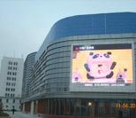 芜湖兴业银行防爆膜