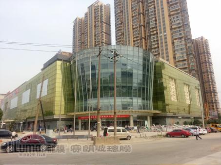 芜湖名流土豪金幕墙必威体育娱乐平台